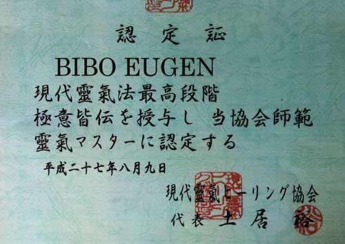 Diploma Reiki Bibo Eugen